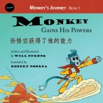 Monkey's Journey - Monkey Gains His Powers